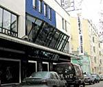 МТЮЗ (Московский театр юного зрителя)